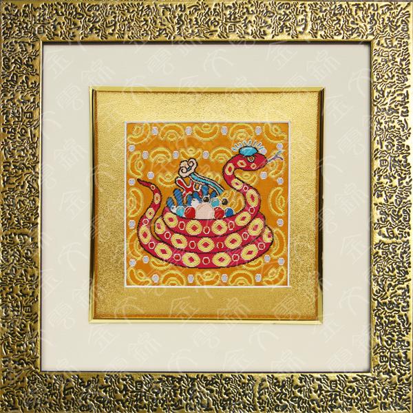 云锦框画-盘蛇聚宝