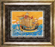 云锦框画-宝船